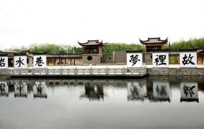 水鄉不止江南有,鞍山岫巖的水巷更美!